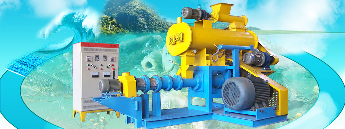 single screw wet type fish feed extruder
